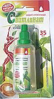 Свитлинат - сироп 35мл. сладкий экстракт из листьев стевии (Статус, Харьков)