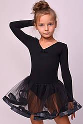Купальник для танцев с юбочкой, черный