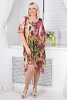 Летнее платье для женщин 676