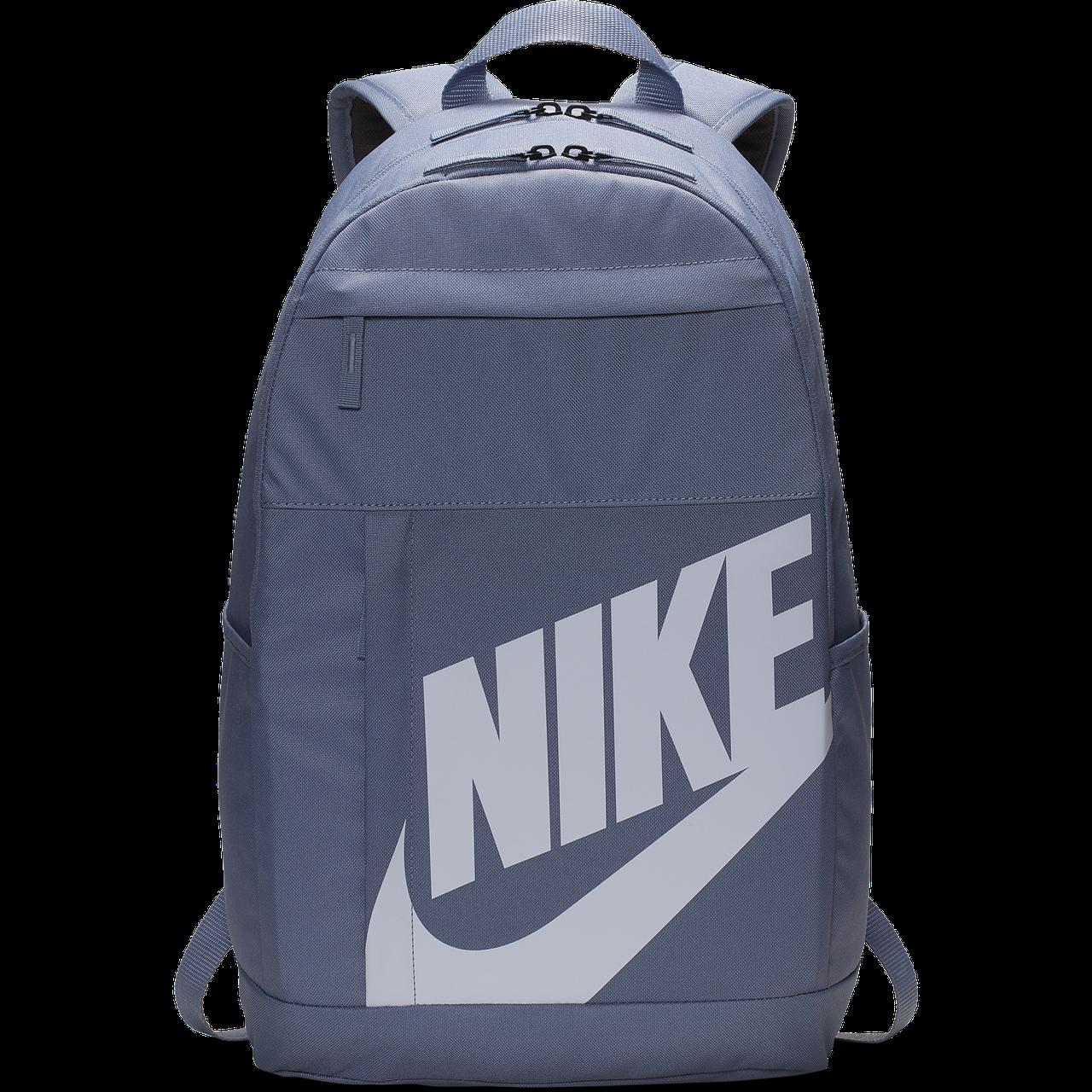 Рюкзак Nike Elemental 2.0 Backpack BA5876-512 Синий (193145973251)