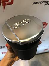 Оригинальная пепельница Audi 8X0864575A