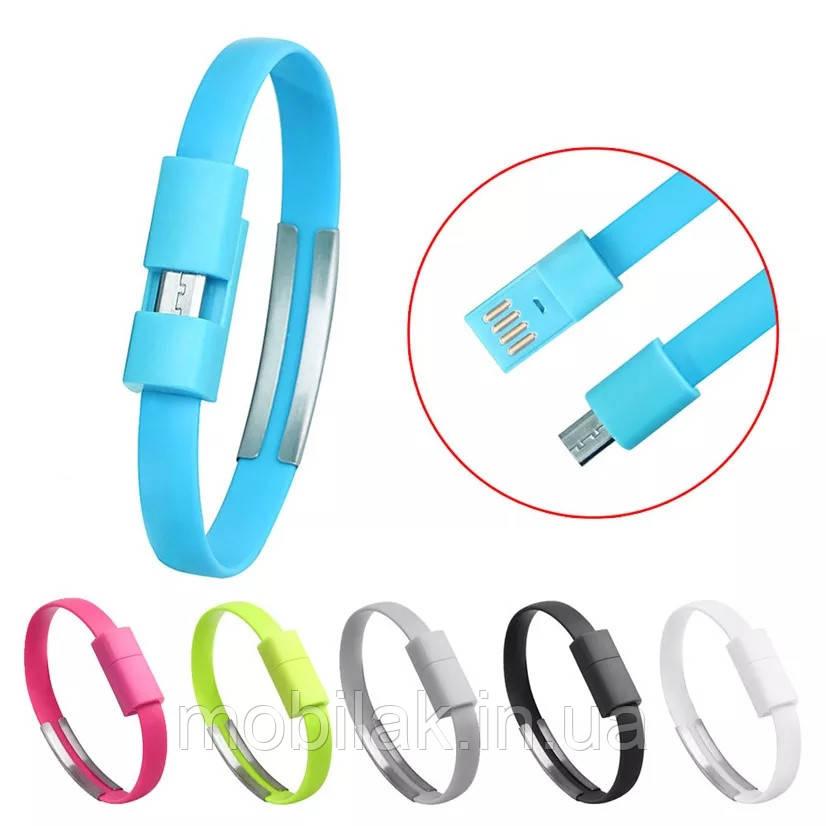 USB-браслет шнур