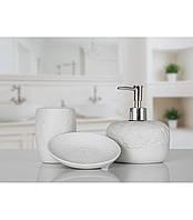 Комплект в ванную Irya - Alden cream кремовый (3 предмета)