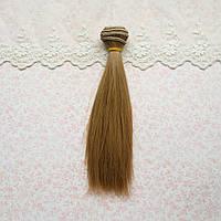 Волосы для Кукол Трессы Прямые РУСЫЕ 50 см