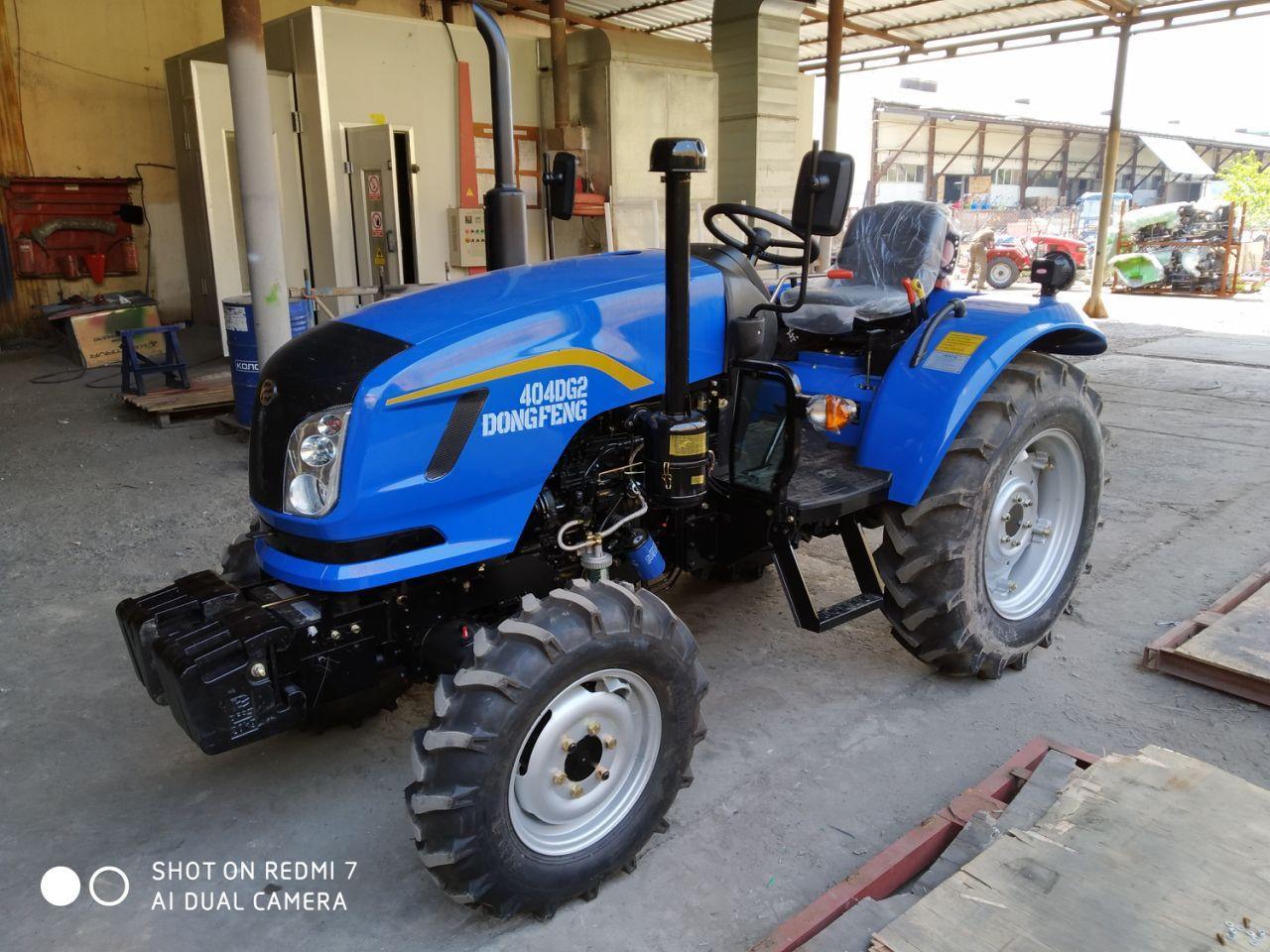 Трактор Донфенг 404DG2 Генерация 2. С Доставкой