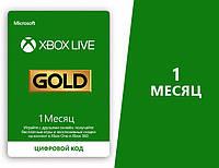 Підписка Xbox Live Gold Золотий Статус на 1 місяць, (Всі Країни)