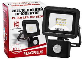 Прожектор ЛІД 10Вт з датчиком руху MAGNUM (90014086)
