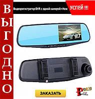 Видеорегистратор-зеркало DVR с одной камерой