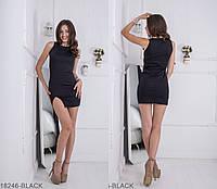 Симпатичное приталенное мини платье с разрезом на ноге Emma