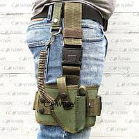 Кобура набедренная с платформой для пистолета ПМ, олива, фото 1
