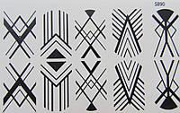 Водные наклейки (слайдер дизайн) для ногтейS890