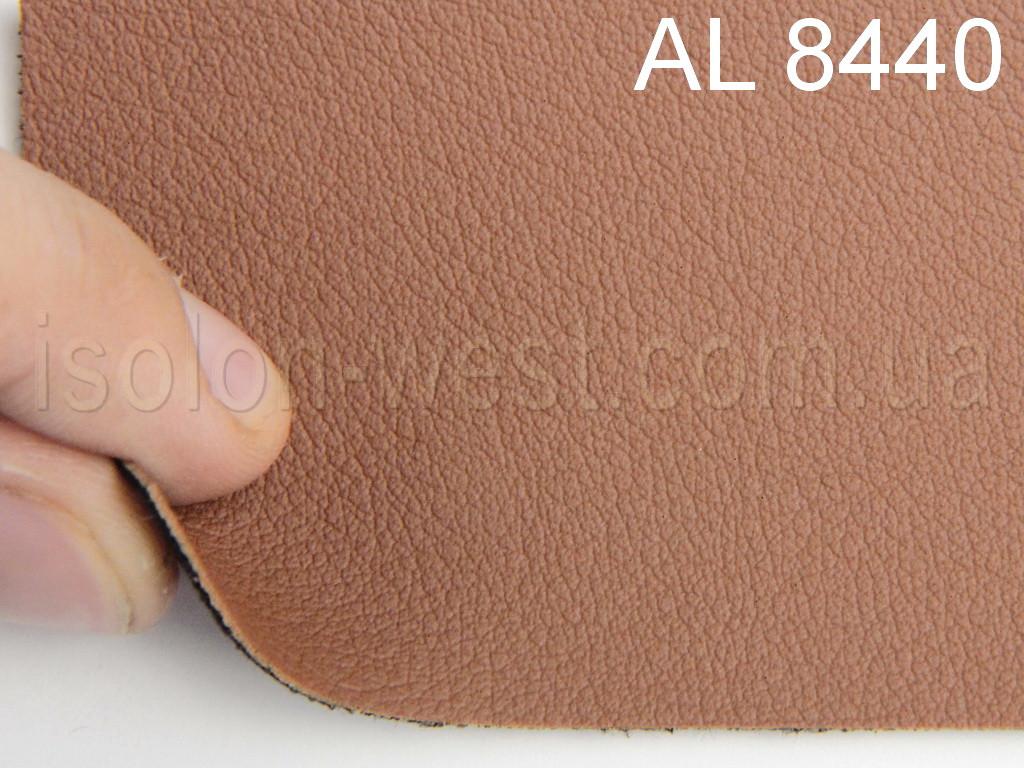 Авто кожзам (оранжево-коричневий) на тканинній основі