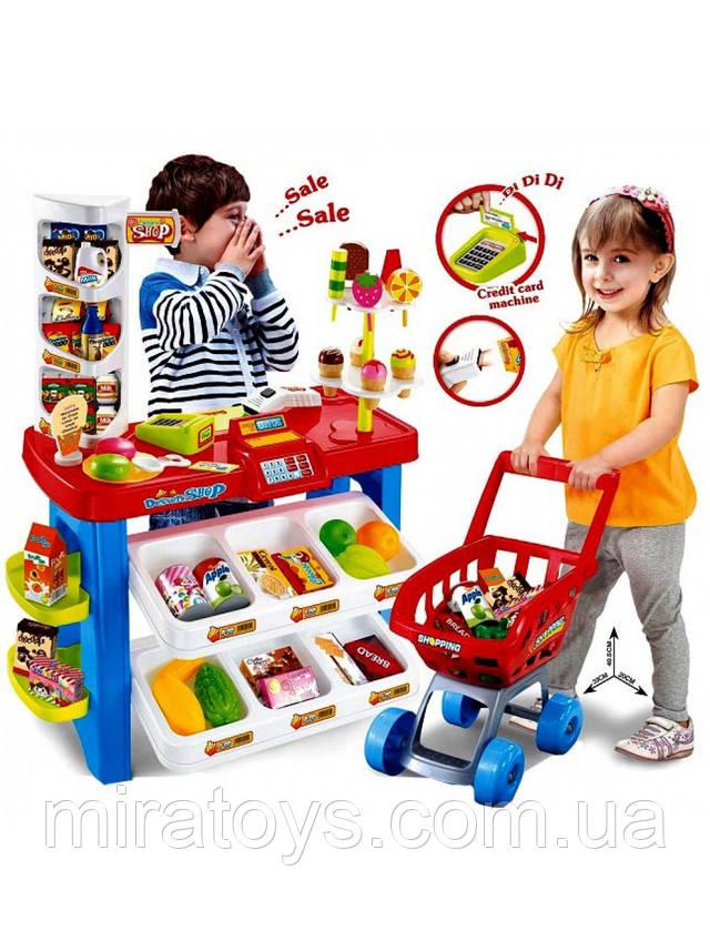 Дитячий супермаркет-магазин 668-22 купити