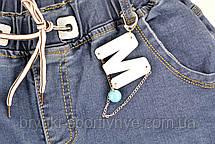 Джинсы женские стрейч c отворотом 27 - 32  Джеггинсы с брелком в виде буквы М, фото 2