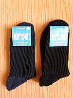 Носки мужские 2-й сорт махровые пятка и ступня р.27. От 6 пар по 6,50грн