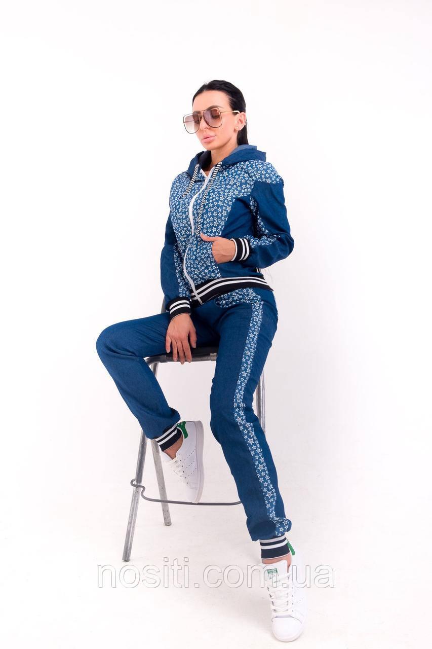 Спорт костюм джинсовый на змейке с капюшоном, модный принт