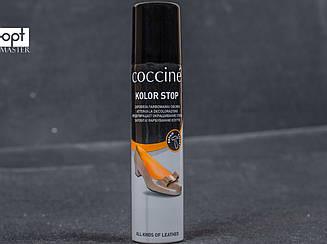 Спрей для предотверащения окрашивания стопы Coccine, 50 мл