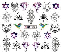 Слайдер водный для дизайна ногтей BN-1138