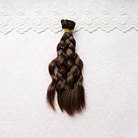 Волосы для кукол в трессах легкие кудри косичка, каштан - 25 см