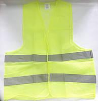 Жилет безопасности светоотражающий KING XXL yellow