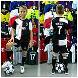 Детская футбольная форма ФК Ювентус Роналдо 2019-2020 г, фото 5