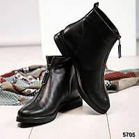 Стильные кожаные демисезонные женские ботинки с замком