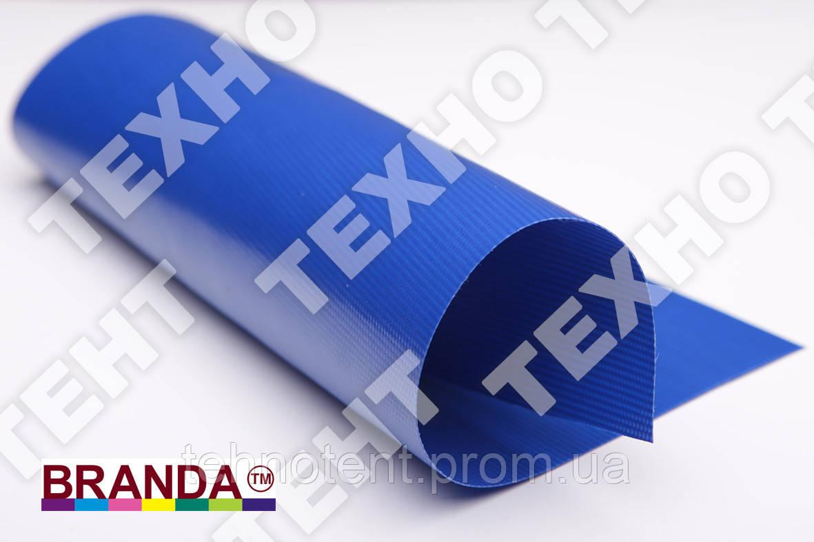 Тентовая ткань ПВХ Турция 450  Синий