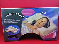 Ортопедическая подушка Memory Pillow