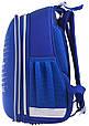 555964 Школьный каркасный рюкзак  Yes H-12 Urban Style 29*38*15, фото 5
