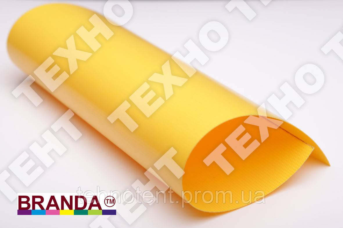 Тентовая Ткань ПВХ 450 гр TM Branda Желтый