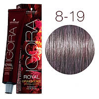 8-19 Краска для волос Schwarzkopf Professional Igora Royal Opulescence - Светлый русый сандрэ фиолетовый -60мл