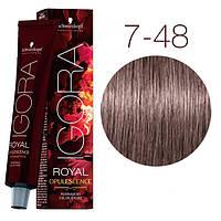 7-48 Краска для волос Schwarzkopf Professional Igora Royal Opulescence - Средний русый бежевый красный - 60мл