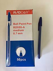 Канцелярская шариковая ручка Ball Point RD555-A (синяя), 50 шт