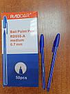 Канцелярская шариковая ручка Ball Point RD555-A (синяя), 50 шт, фото 2