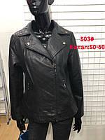 Куртка женская кож/зам размер батал 50-60чёрного цвета с карманами на молнии