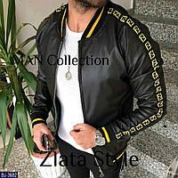 Мужская куртка черная бордо 44-46 48-50 52-54
