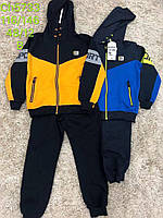 Спортивний костюм для хлопчиків двійка S&D 116-146 р. р.