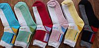 """Дитячі махрові шкарпетки в стилі""""Adidas"""" Туреччина 9-10 років"""