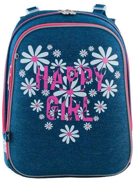 556030 Каркасный школьный рюкзак Yes H-12 Happy girl  29*38*15