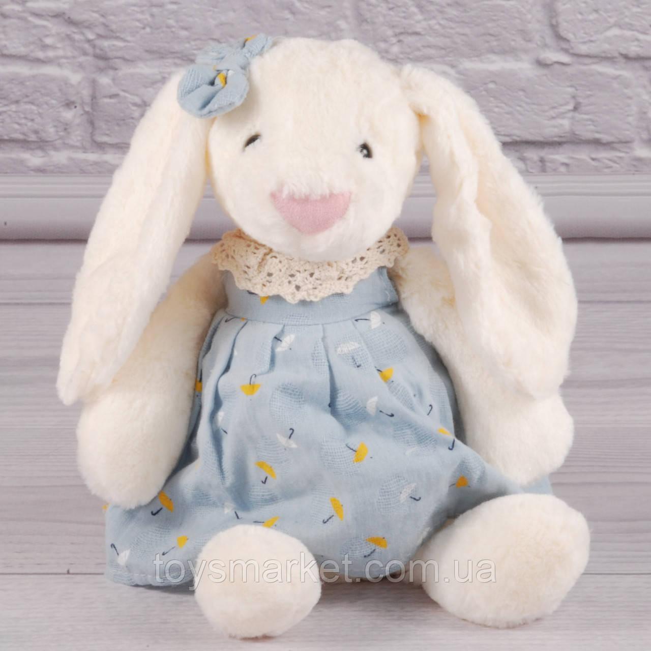 """Мягкая игрушка Зайчик """"Милашка"""", плюшевый заяц"""