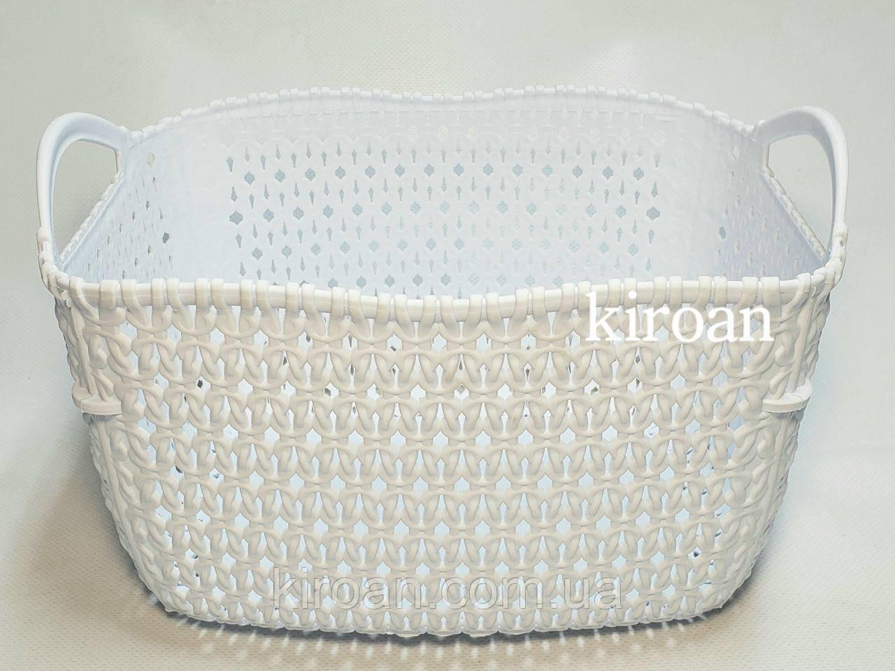 """Корзина пластикова """"В'язка"""" 28 x 21 x 17 см (колір-білий) 6,5 л Tuffex, Туреччина"""