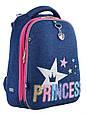 556046 Каркасный школьный рюкзак Yes H-12 Princess 29*38*15, фото 2