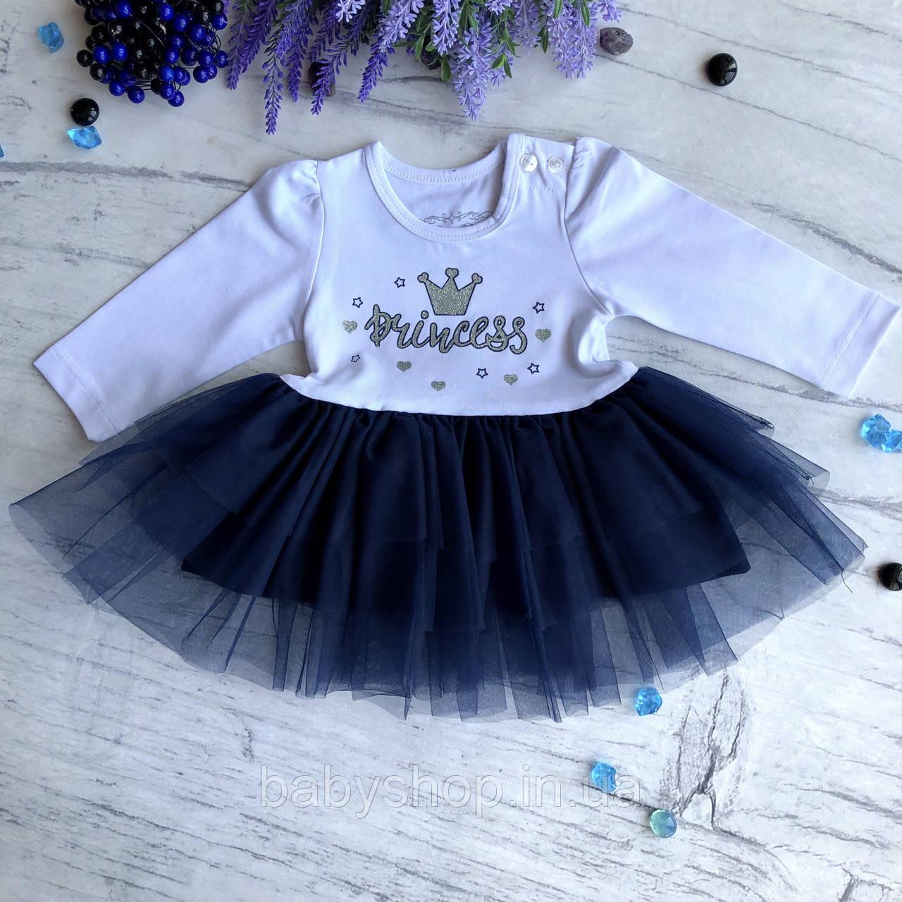 Легкое детские платье Breeze 99. Размер 86 (1.5года)