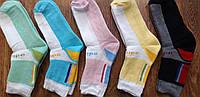 """Дитячі махрові шкарпетки в стилі""""Adidas"""" Туреччина 9-10 років 9-10 років(5 пар)"""