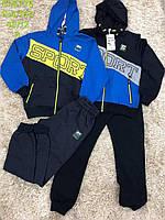 Спортивный костюм для мальчиков двойка S&D 134-164 р.р.