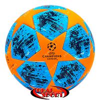 Мяч футбольный Champions League FB-6881 (№5, 5 сл., клееный)