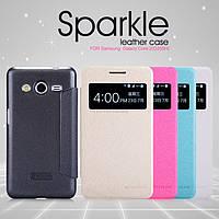 Чехол-книга для Samsung Core 2 G355 Nillkin Sparkle