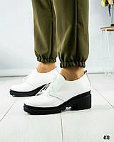 Туфли женские белого цвета на толстой подошве, натуральная кожа 36 37 ПОСЛЕДНИЕ РАЗМЕРЫ