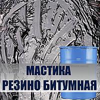 Мастика вяжущая резино-битумная РБВ-25, для дорожных работ, ямочный герметик, аэропортный