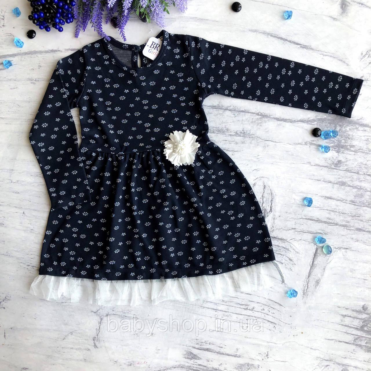 Теплое детское платье Breeze 1. Размер 116см (6лет)